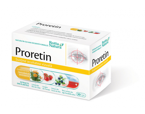 imageProretin